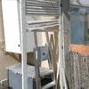 Instalación cerramiento exterior