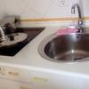 Quitar encimera de aglomerado en cocina y colocar nueva de silestone con huecos de fregadero y vitroceramica