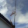 Instalar Antena De Vivienda O Comunidad