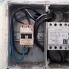 Otros Trabajos De Electricidad