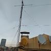 Otros Trabajos De Antenas