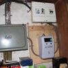 Reforma electrica y boletín para alta