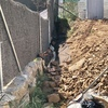 Construir Muro Otros Materiales