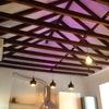 Informe sobre eliminación falso techo