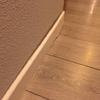 Reparar suelo laminado