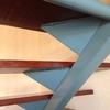 Arreglo de peldaños de escalera de acero