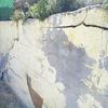 Reparar Muro Hormigón