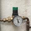 Calibrar un reductor de presión de agua