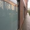 Suministro e instalacion de 2 persianas en locar