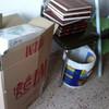 Realizar Mudanza de Cajas, Aire Acondicionado y Electrodomésticos