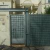 Arreglar puerta basculante de entrada a rampa