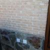 Construcción de muro para cerramiento de patio de vivienda