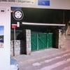 Colocar puertas automaticas de entrada a la vivienda corredera  y garage