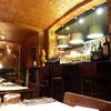 Cerramiento Cristal Barra Restaurante Barcelona