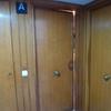 Cambiar puerta de entrada del piso por una de seguridad