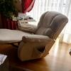 Tapizar sillón relax la z boys