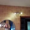 Reforma parcial de cuarto de baño