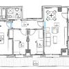 Instalacion de aire acondicionado en vivienda