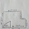 Reforma integral de baño en laredo (cantabria)