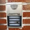 Cambio portero automático comunidad de vecinos