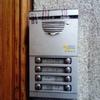 Ampliar pulsadores portero para nuevas viviendas y locales (canalización hecha)