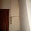Cambio  de instalacion electrica