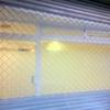 Cambiar lamas de persiana metálica