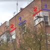 Instalación de toldos en fachada en madrid