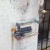 Instalar Calefacción Varias Opciones