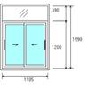 Cambiar ventana carpintaria aluminio