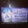 Rts Instalaciones Electricas