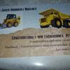 Construcciones Y Mini Excavaciones Petete