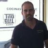 Tito Cocinas